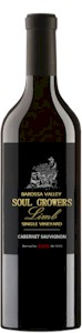 Soul Growers Limb Cabernet Sauvignon - Buy