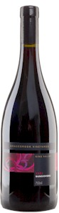 Gracebrook King Valley Sangiovese - Buy